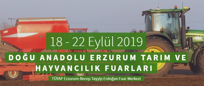 معرض تربية الماشية والبستنة 2019 في ارزوروم